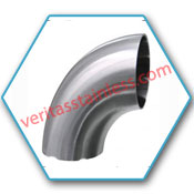 Pipe Elbows Manufacturers in india|Short/Long Radius Elbow Suppliers