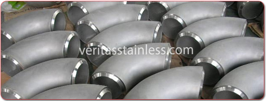 Stainless Steel 321h Forged Fittings