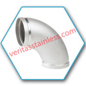 Alloy 20 Forged Elbow 90 Degree
