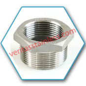 Stainless Steel 321 Forged Bushing