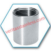 Alloy 20 Forged Couplings