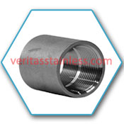 Alloy Steel Forged full coupling