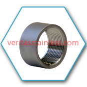 Alloy Steel Forged Couplings