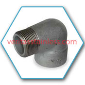 Alloy Steel Forged Alloy Steel Forged street elbow