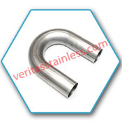 WP316L Stainless Steel Piggable Bend